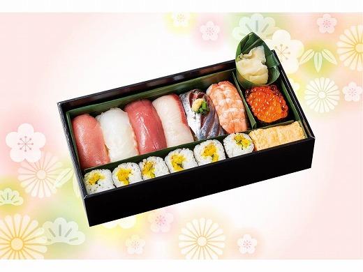 寿司 魚がし日本一(3)