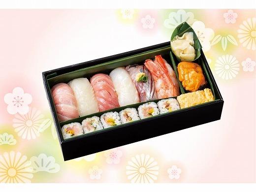 寿司 魚がし日本一(4)