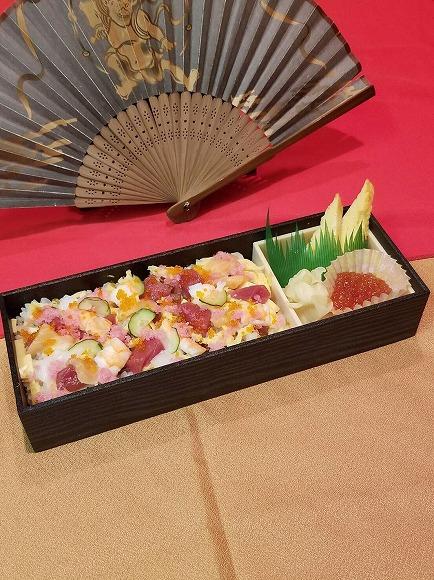 寿司 魚がし日本一(6)
