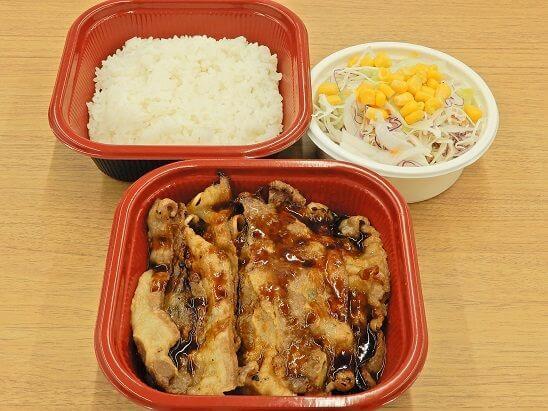 お肉1.5倍野菜牛肉定食(味噌汁無し)
