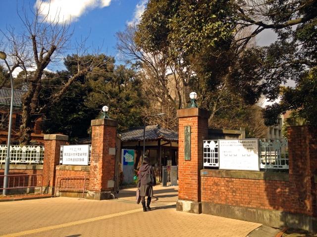 高円寺のテイクアウトスポット