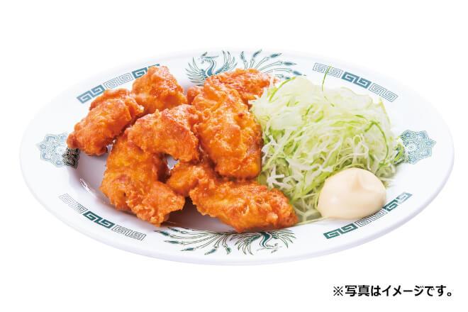 日高屋 関内北口店