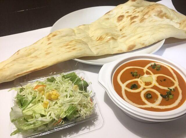 Bharat インドレストラン & バー