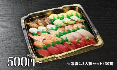 くら寿司鶴瀬店