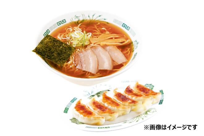 日高屋 茅ヶ崎北口店