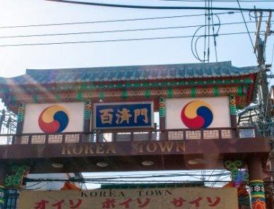 大阪市生野区でテイクアウト(お持ち帰り)できるおすすめ店