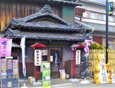 豊川でテイクアウト(お持ち帰り)できるおすすめ店