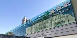浦和でテイクアウト(お持ち帰り)できるおすすめ店まとめ