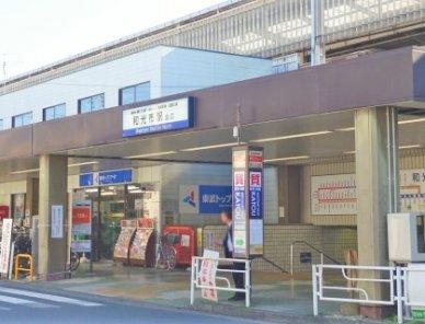 和光市でテイクアウト(お持ち帰り)できるおすすめ店