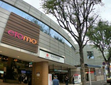 大和市でテイクアウト(お持ち帰り)できるおすすめ店