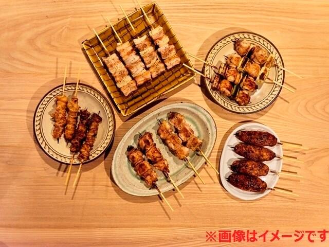 炭火焼セット(3~4名様)