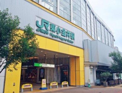 東小金井でテイクアウト(お持ち帰り)できるおすすめ店