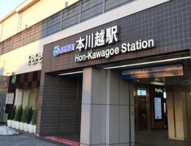 本川越でテイクアウト(お持ち帰り)できるおすすめ店