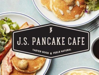 J.S. PANCAKE CAFEテイクアウト(持ち帰り)
