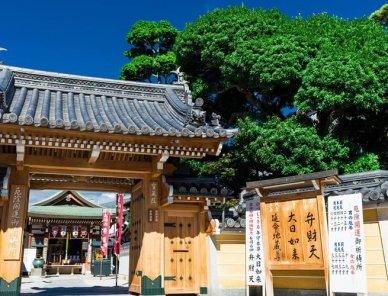中山寺でテイクアウト(お持ち帰り)できるおすすめ店