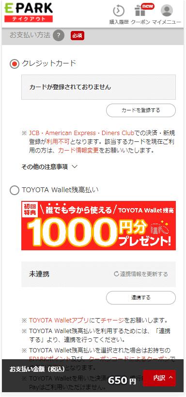 cooperation01