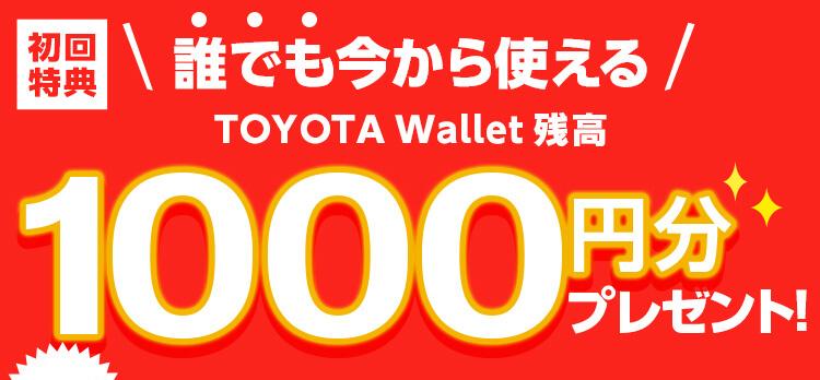 TOYOTA Wallet-spimg