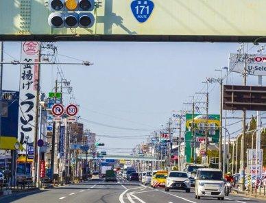 箕面市で大起水産のテイクアウトができる店舗一覧