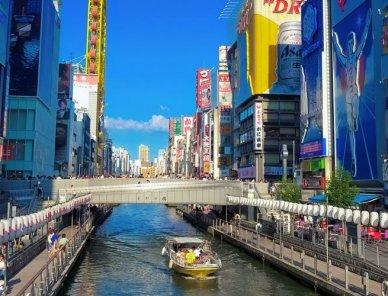 大阪市中央区で大起水産のテイクアウトができる店舗一覧